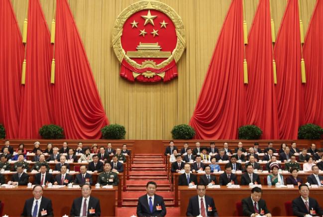 China state